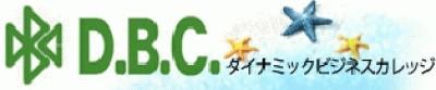 Nhật ngữ DBC