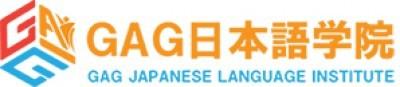 Nhật ngữ GAG